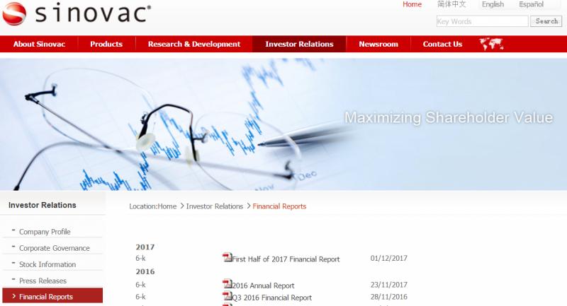 After Dispute, Sinovac Delays 2017 Financials
