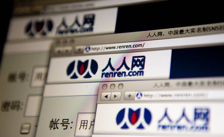Renren Plans Private Placement of Subsidiary; Stock Continues to Slide