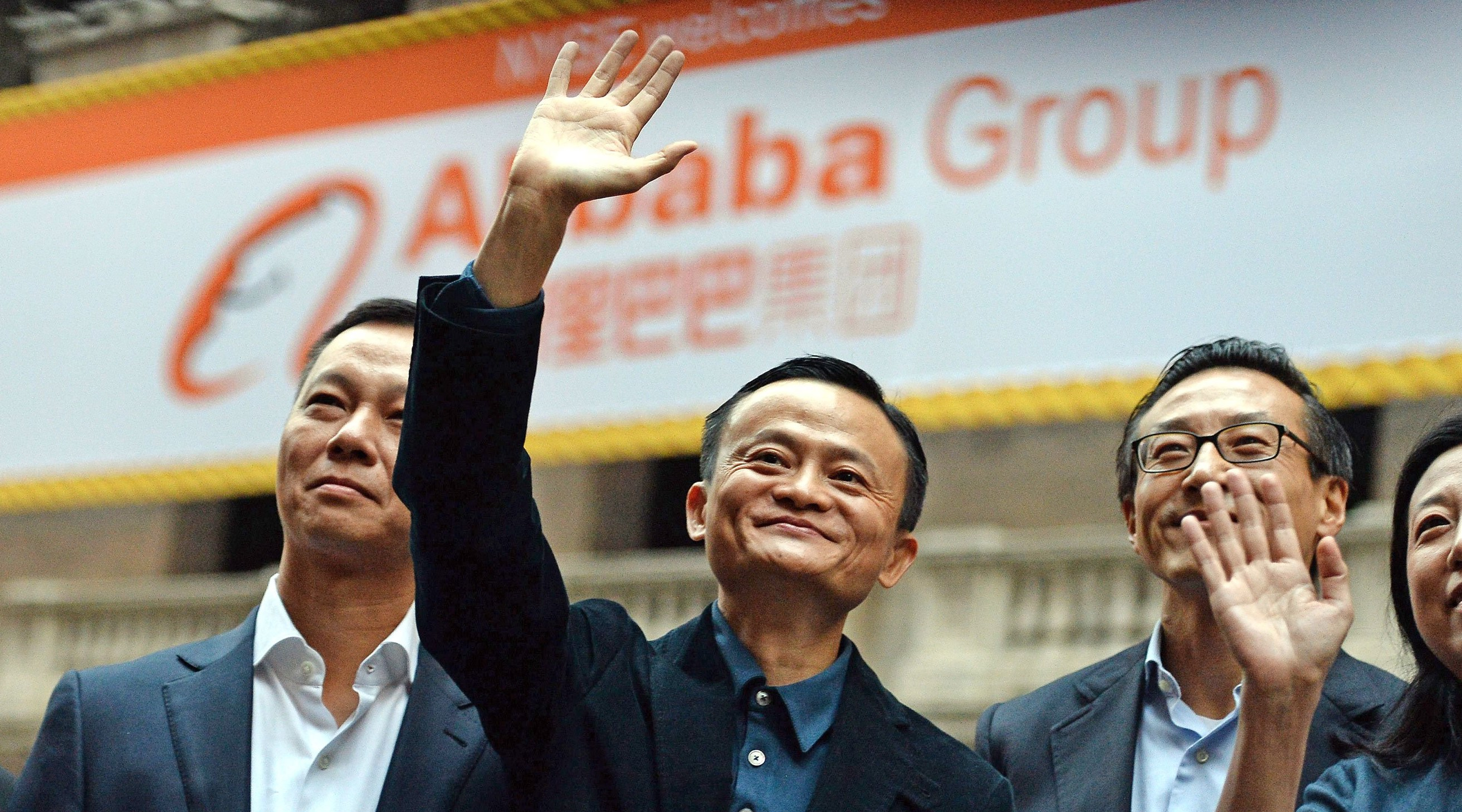 Short Seller Citron Research: Alibaba On Its Way to $250