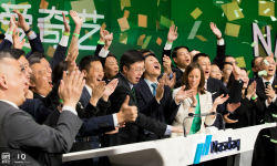CEO INTERVIEW: A Rough Start in the U.S., but iQiyi CEO Says There are Big Plans Ahead