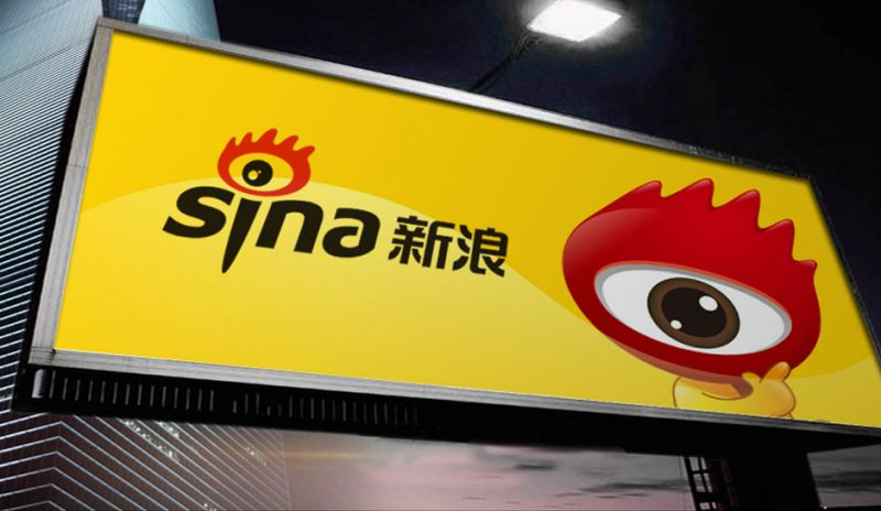 Sina (SINA) Announces Earnings Results
