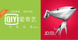 JD and iQiyi Joint Membership Program Attracts 1 Million Users in First Week