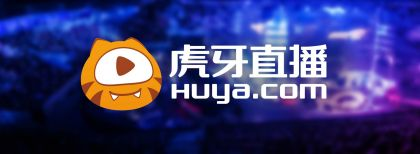 Huya Debut: Chinese Livestreaming Platform Raises $180 Million in New York IPO