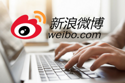 Down 19% in a Week, Weibo Shares Continue to Slide; Nomura Cuts Price Target