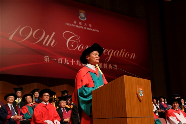 Alibaba Group Founder Jack Ma Received Honorary Degree