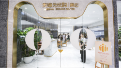 MKM Raises Alibaba Price Target; E-commerce Giant Opens 'New Retail' Center