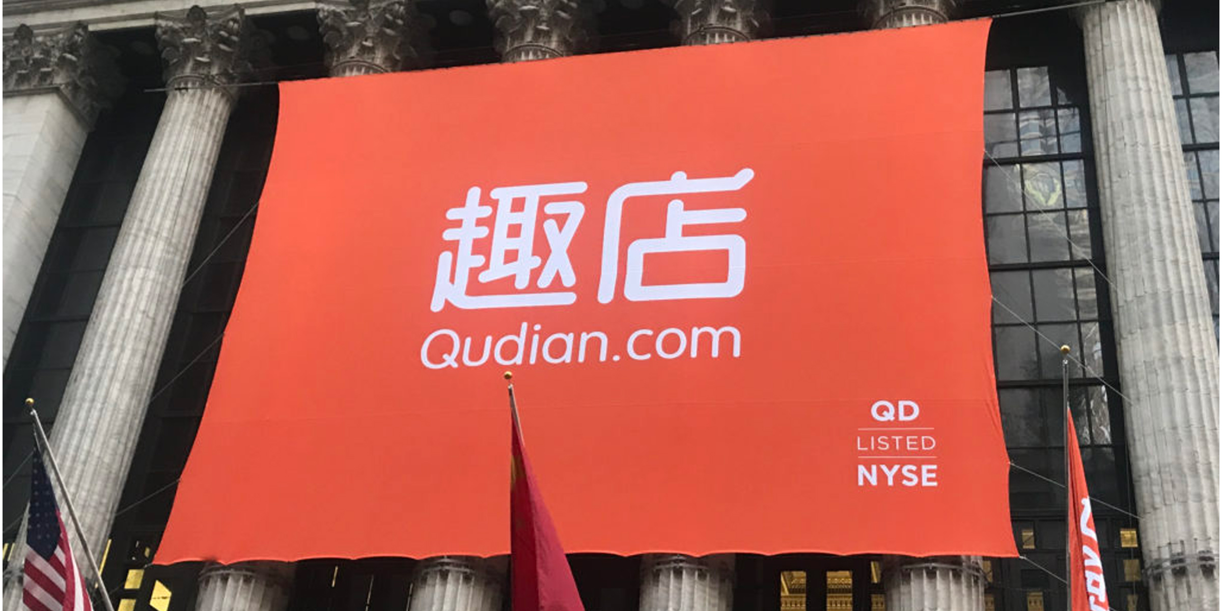 Qudian Shares Plunge After Disappointing Earnings