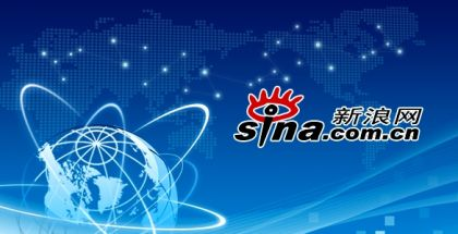 Chinese Internet Firm Sina Plans Secondary Listing in Hong Kong