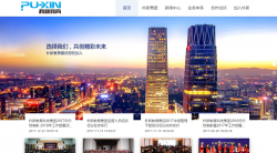 Fast-growing Puxin Ltd. Becomes Latest Education Provider to Seek Listing in New York
