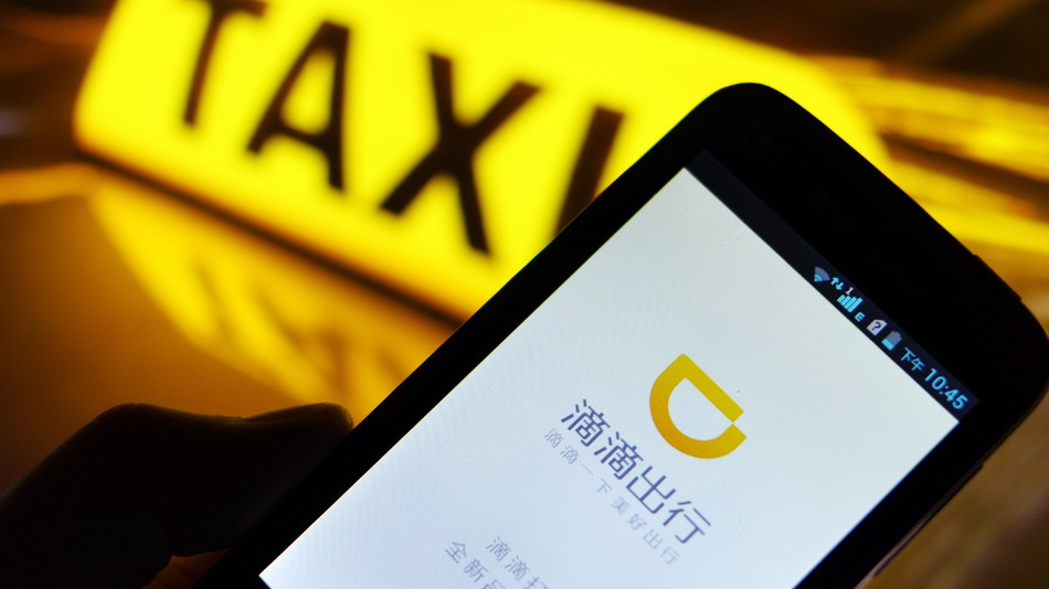 Chinese Uber Rival Didi Chuxing Valued at $80 Billion, Aims For IPO Soon