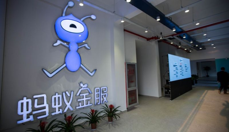 Ant Financial Scores $10 Billion in Funding at $150 Billion Valuation