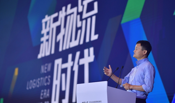 Alibaba to Invest Billions for 3-Day Delivery Around the World