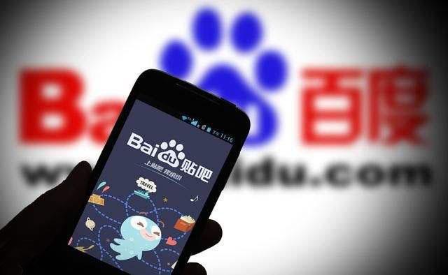 Baidu App Launches Ad-free Jiandan; Daily Users Reach 150 Million