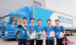 ZTO Backs Alibaba's Last-Mile Delivery Network Cainiao Post