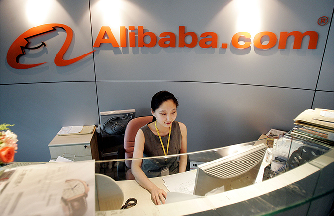 Alibaba Stock Drops On News Of Altaba S Sale Of A 4 Stake Dive deeper with interactive charts and top stories of alibaba group holding limited. 2
