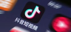 Government Investigates Toutiao and Sogou Over Slander, Stock Drops