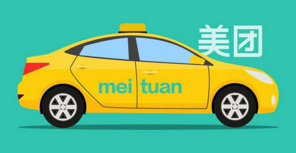 Meituan-Dianping Pursues $6 Billion IPO in Hong Kong