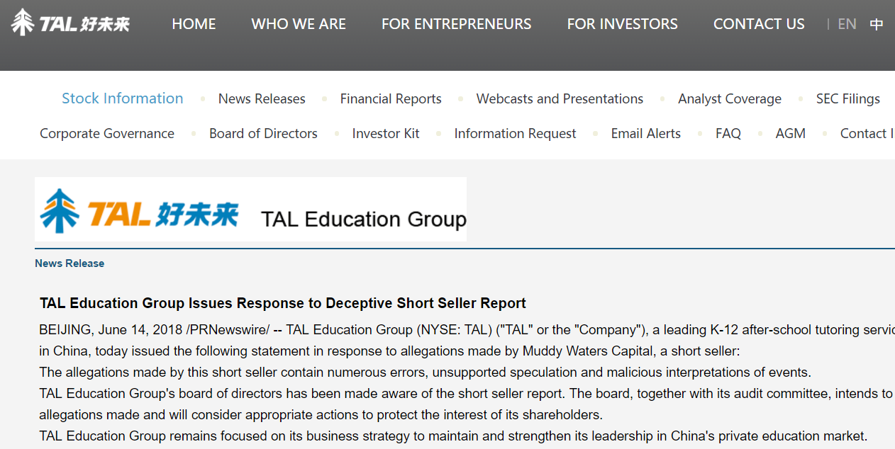 TAL Education Says Muddy Waters' Report Erroneous and Malicious; Stock Down Again