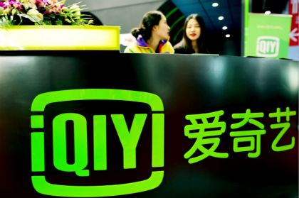Ctrip and Baidu Executives Join iQiyi's Board; Stock Soars 17%