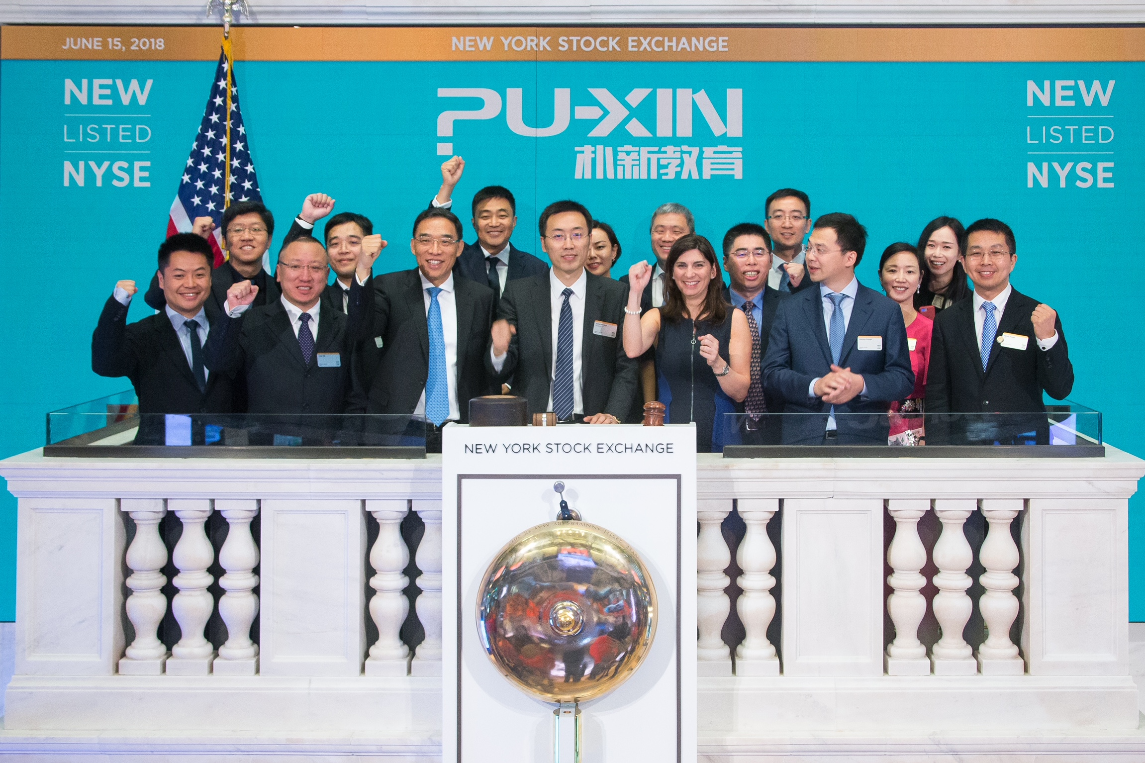 "Puxin ""NEW"" Education Debuts on NYSE; Stock Soars 25%"