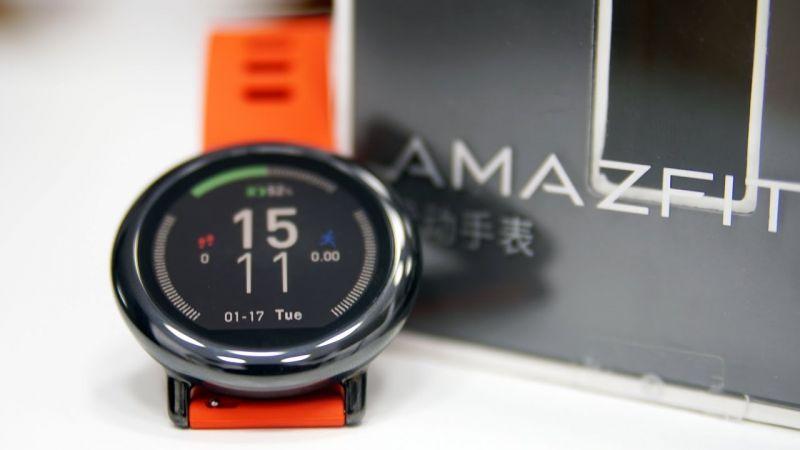 Huami Stock Drops on Xiaomi's IPO Delay, Valuation Cut