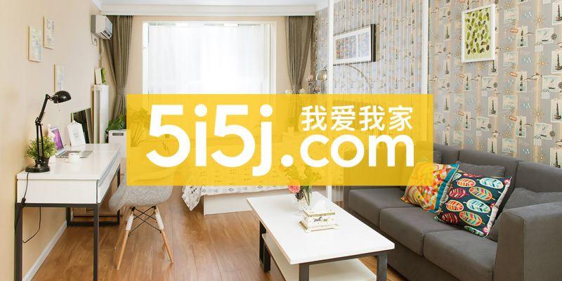 58.com to Invest 1.1 Billion Yuan in Rental Brokerage Company 5i5j