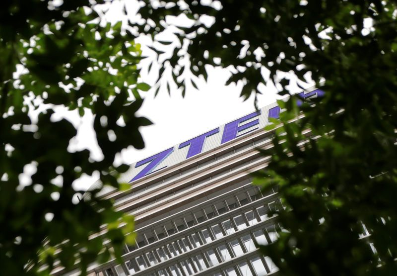 China's ZTE Expected to Take Last Step to Lift Ban