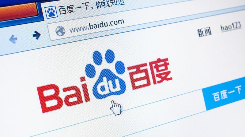 Baidu Stock Drops 5% on Notice of Potential Offering of CDRs