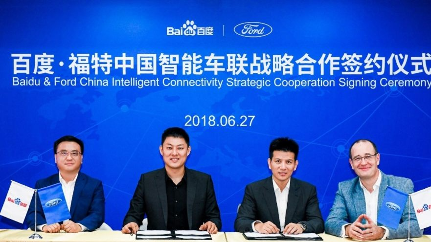 Baidu, Ford Partner Up to Develop Smart Systems for Cars