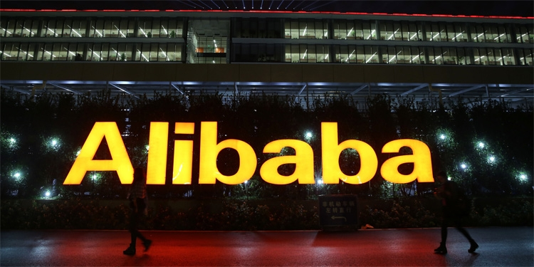 After Xiaomi, Alibaba to Delay its Mainland China CDR Offering