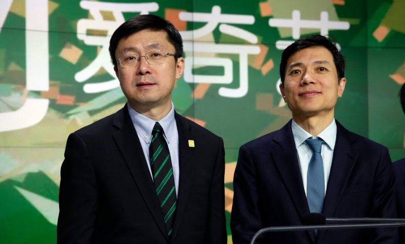 IQiyi Stock Drops 4% After Baidu Files to Sell $259 Million Stake