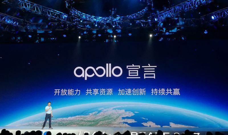 Baidu Boosts Its Autonomous Driving Project With International Partnerships