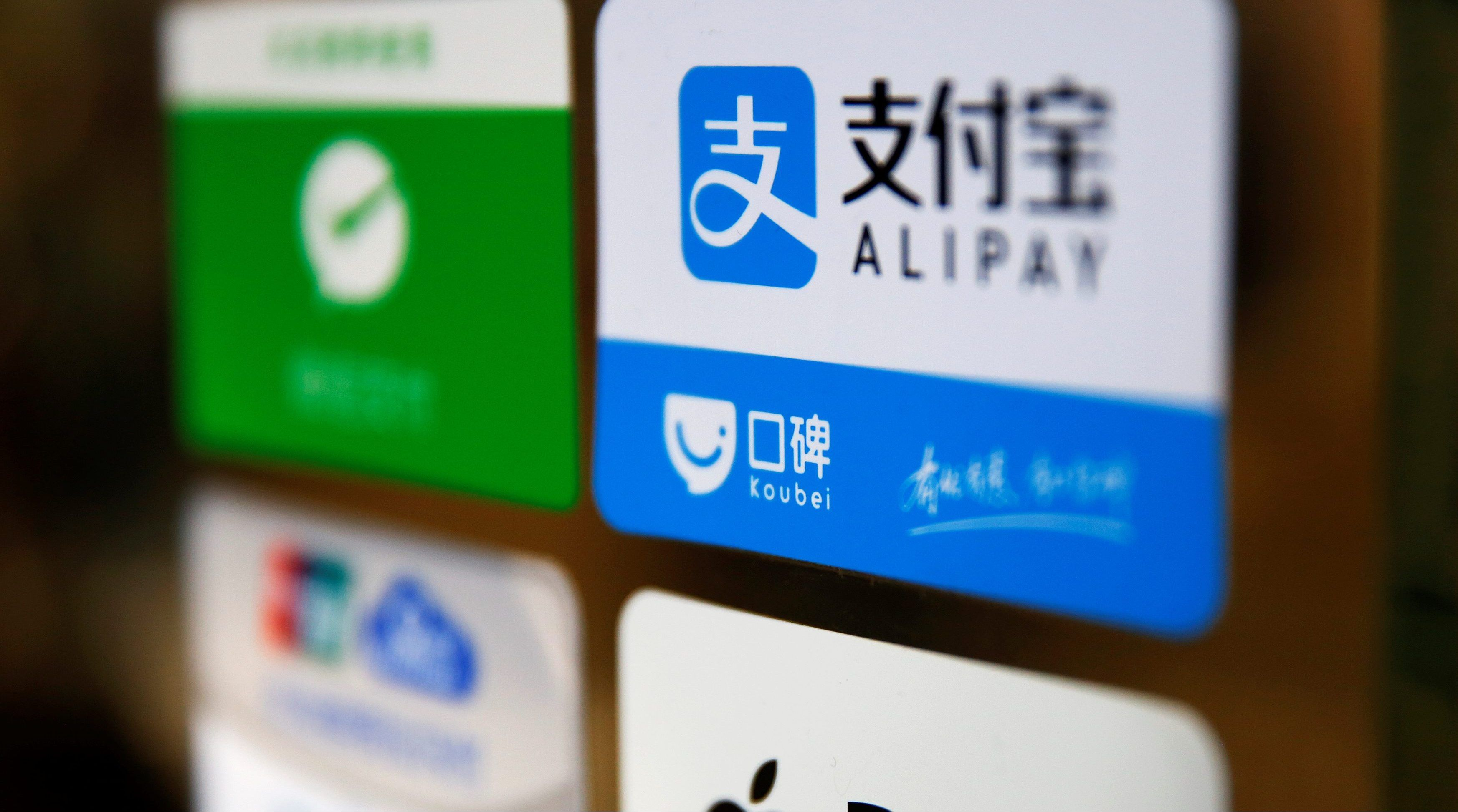 Ant Financial's Mobile Wallet Now Accepted by Airlines Reporting