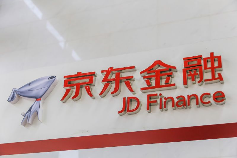 JD Finance Raises Nearly $2 Billion, Doubles Valuation