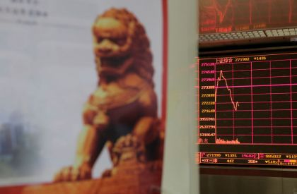 China Market Jolt Far Less Contagious Than 2015 Shock