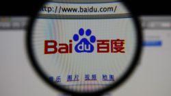 Baidu Files to Enforce Ruling Against Sogou in Traffic Hijacking Dispute