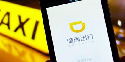 Didi Lands $500 Million from Booking Holdings in Pursuit of Global Markets