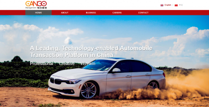 Chinese Car Marketplace Cango Seeks to Raise $173 Million in New York