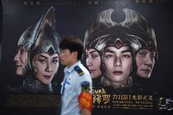 China's Big-Budget Fantasy Epic Pulled After Box Office Flop