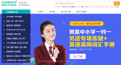 New Oriental Applies for Hong Kong IPO of Online Unit Koolearn