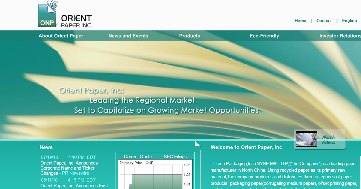 "Orient Paper to Change its Name to IT Tech Packaging, Symbol to ""ITP"""