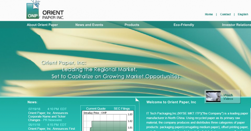 """Orient Paper to Change its Name to IT Tech Packaging, Symbol to """"ITP"""""""