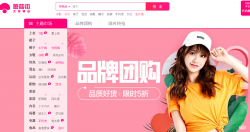 Women's Shopping Platform Meili Files for $500 Million U.S. IPO