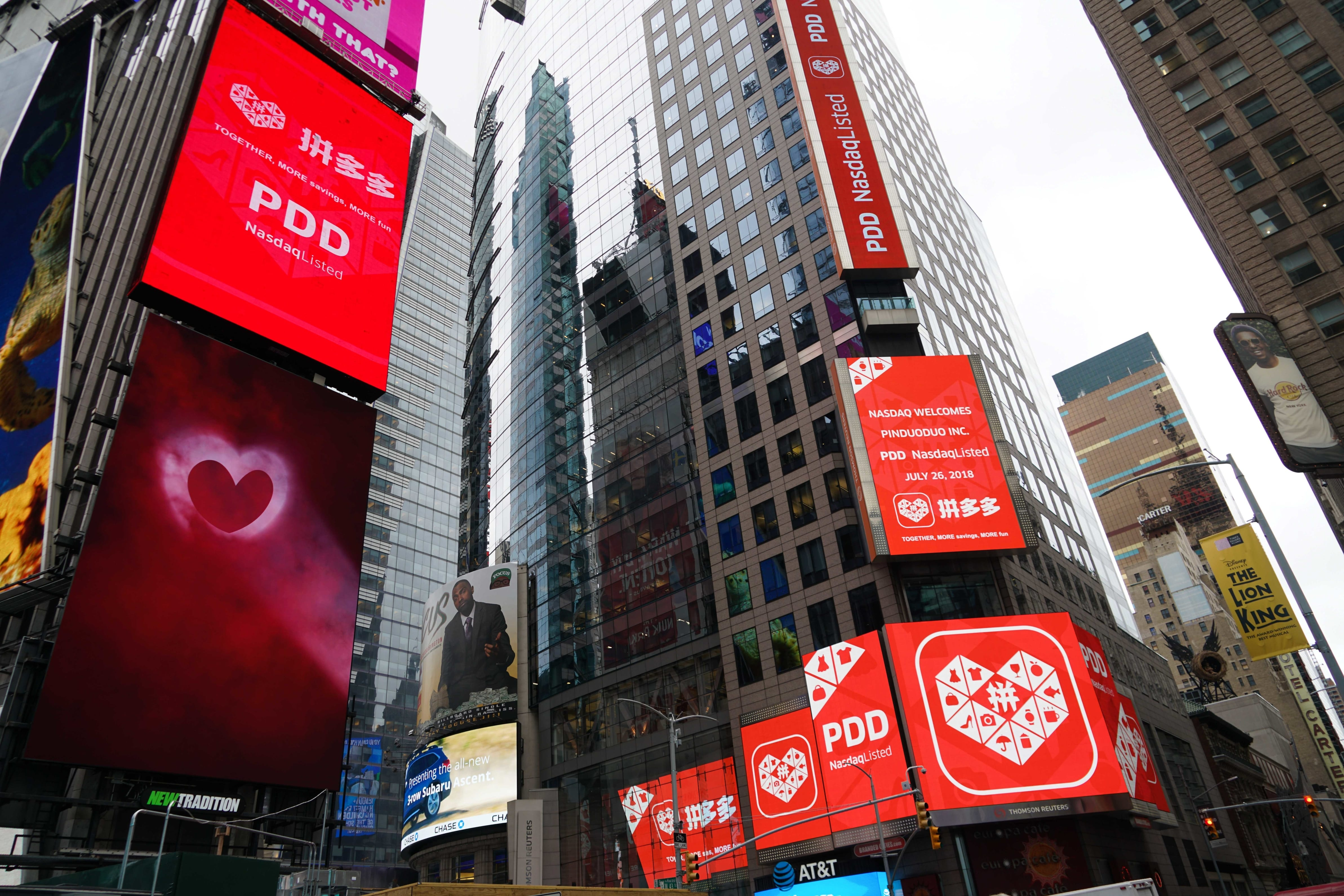 Largest Chinese IPO in Four Years, Pinduoduo Lifts Off on Nasdaq