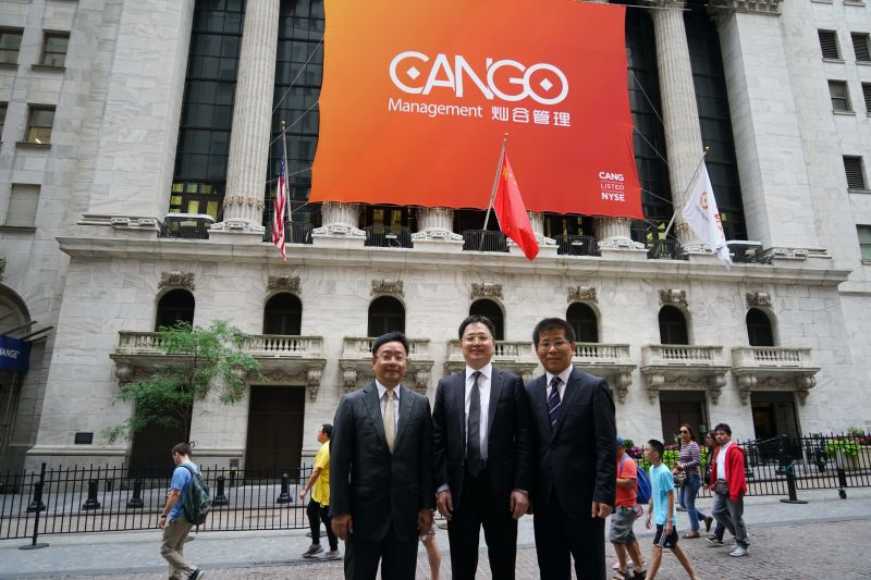 "Cango Ends Day One on NYSE Up 14%; CFO Says ""Great Moment"" for Team"