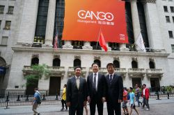 """Cango Ends Day One on NYSE Up 14%; CFO Says """"Great Moment"""" for Team"""
