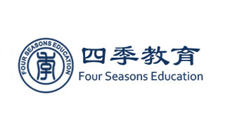 Four Seasons Education to Report First Quarter Financial Results This Thursday