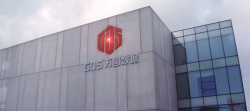 Shares of GDS Holdings Plunge 37% After Being Hit by a Short-seller Report