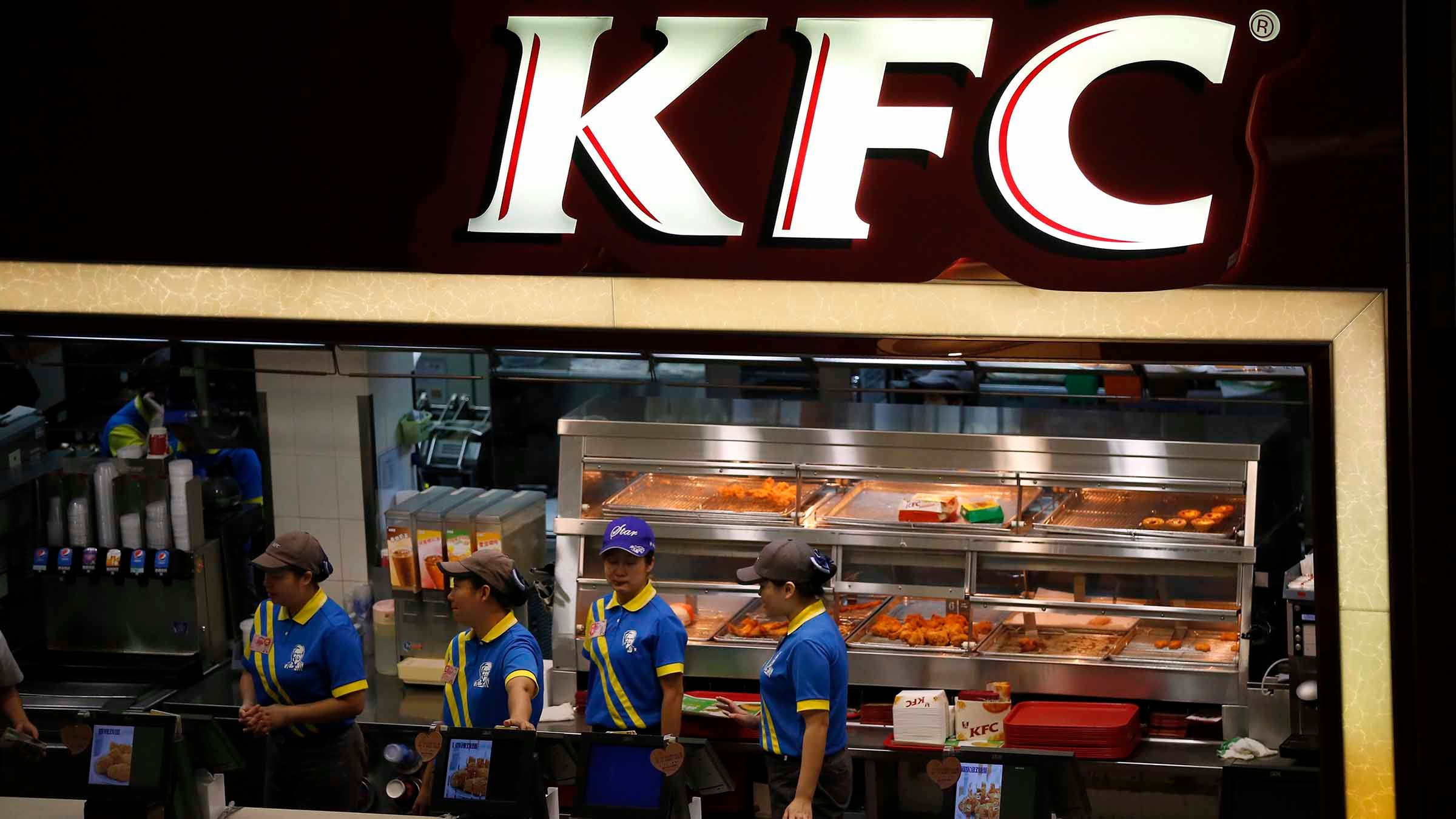Yum China Accelerates New Store Openings, Yet Posts Disappointing Earnings