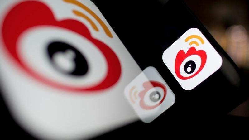 Weibo Sees Stock Decline 3% Despite Doubled Income, Ads Revenue Surge